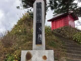 大岩の恵比須神社