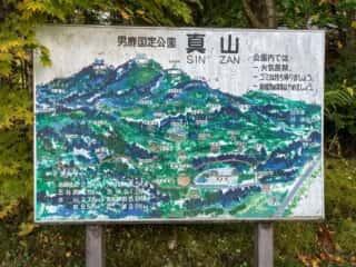 真山神社の地図