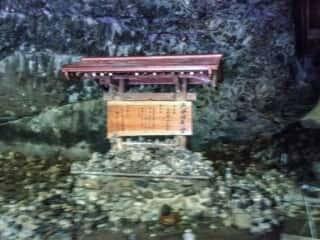 天岩戸神社 天安河原