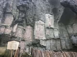 宝珠山立石寺の弥陀洞
