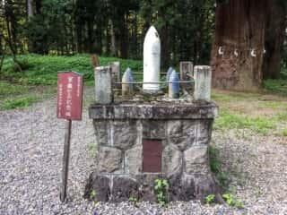 関山神社 軍艦妙高記念碑