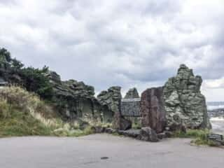千畳敷海岸の記念碑