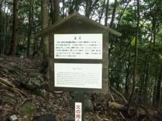 瀧尻王子宮 乳岩