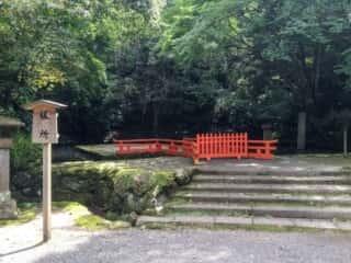 宇佐神宮 祓所
