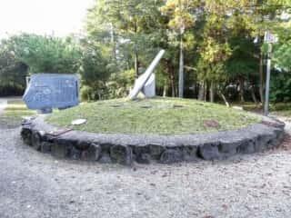 伊弉諾神宮 日時計