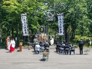 樽前山神社 供養祭