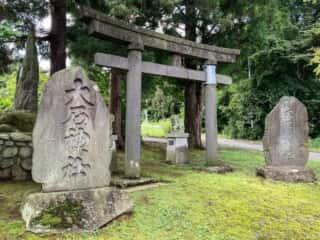 大石神社(青森)の鳥居