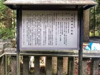 早池峰神社本殿 ご由緒