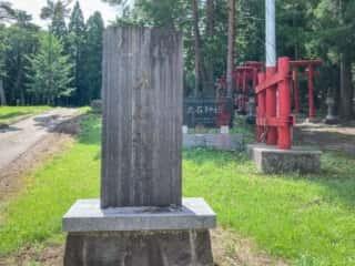 大石神社 石碑