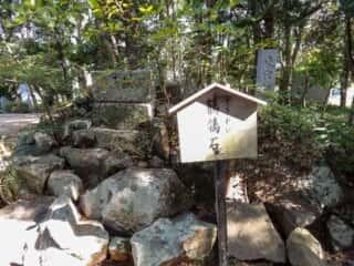 おのころ島神社・八百萬神社 鶺鴒石