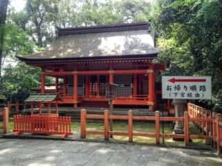 宇佐神宮 若宮神社