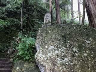 宝珠山立石寺の石碑