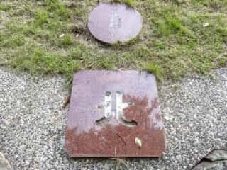 伊弉諾神宮 方角石