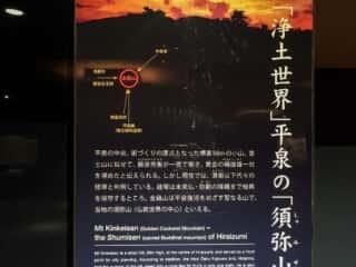金鶏山の説明