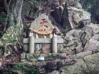 大龍寺 奥の院 天狗岩