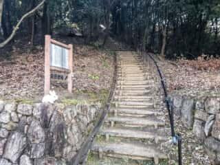 益田岩船 入口
