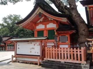 宇佐神宮 八子神社