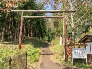 金鶏山 登山道入口
