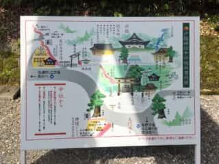 戸隠神社中社境内案内図