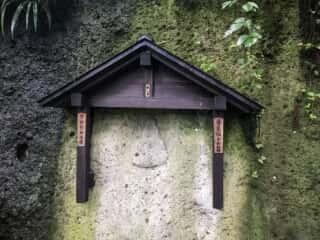 宝珠山立石寺 岩の彫刻