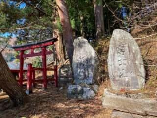 石上神社 (岩手県)
